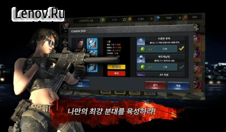 Raising Commandos - Unauthorized Shooting v 1.31 Мод (x20 Damage)