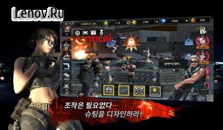 Raising Commandos - Unauthorized Shooting v 1.31 Мод (x20 Damage)