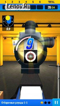 Shooting Champion v 1.1.6 Мод (Free Shopping)
