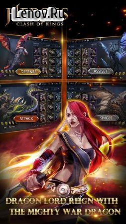 Heroes War: Summoners & Monsters & Gods v 1.18.0 Мод (Dumb Enemy/Damage)