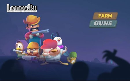 Farm Guns: New Alien Clash v 1.01 (Mod Money)
