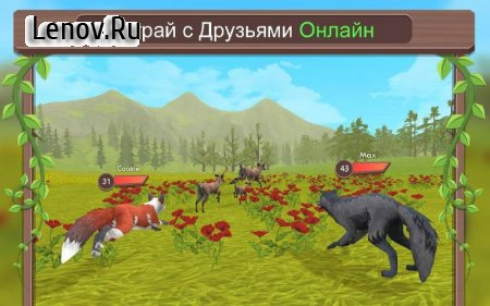 WildCraft: Animal Sim Online 3D v 7.0 Мод (много денег)