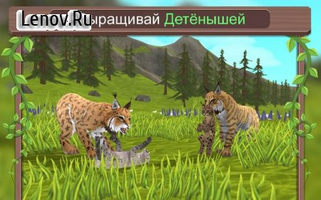 WildCraft: Animal Sim Online 3D v 3.2 Мод (много денег)