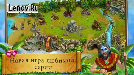 Virtual Villagers Origins 2 v 2.5.21 (Mod Money)