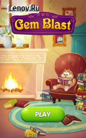 Gem Blast: Magic Match Puzzle v 1.1.44 Мод (Unlimited Lives/Coins/Boosters/Reward Box)