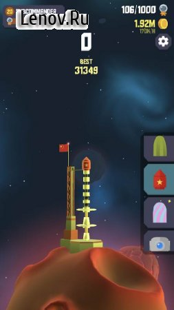 Space Frontier 2 v 1.7.1.3 (Mod Money)