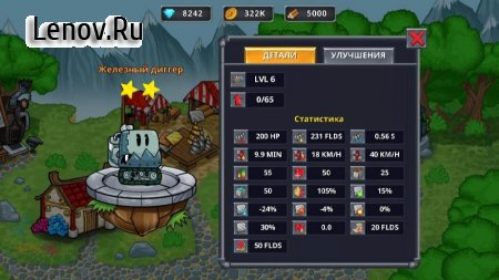 Digger Machine 2 - dig diamonds in new worlds v 1.1.1 (Mod Money)