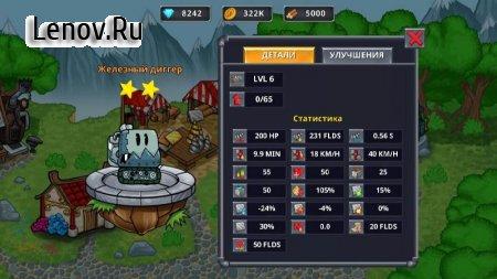 Digger Machine 2 - dig diamonds in new worlds v 1.1.1 (Mod Money)