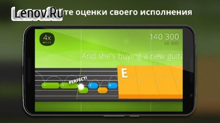 Yousician Guitar, Piano & Bass v 2.47.0 Мод (полная версия)