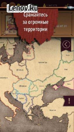 Kievan Rus' v 1.2.61 (Mod Money/Unlocked)