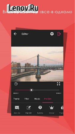 VideoShow Pro - Video Editor v 8.0.7rc (Premium)