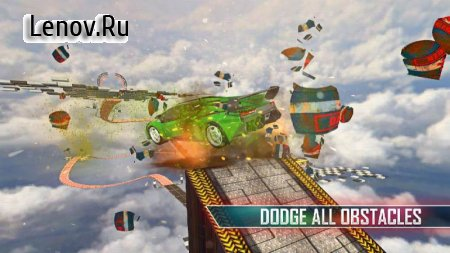 Impossible Drive Challenge v 1.6 (Mod Money)
