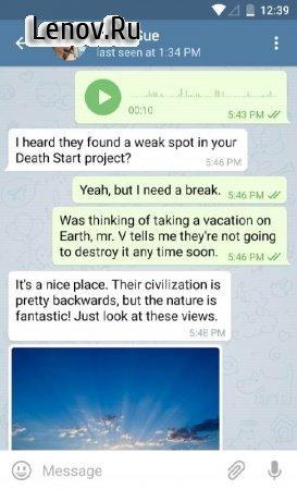 Telegram v 5.5.0