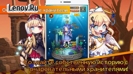 Lutie RPG Clicker v 2.029.000 Мод (Unlimited Gold/Ruby/Venus)
