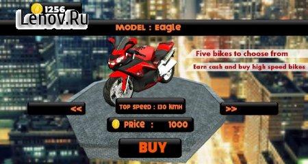 Traffic Rider Bike 2017 v 1.1 (Mod Money)