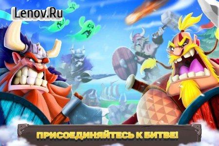 Viking Heroes War v 1.2.0 (GOD MOD/1 HIT/Add 1k gold reward)