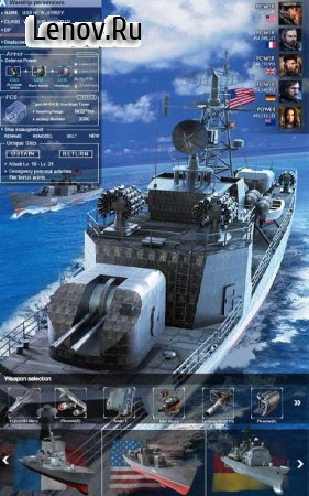 Battle Warship:Naval Empire v 1.3.6.2 Мод (A lot of stamina)