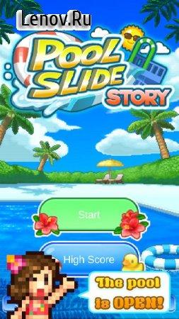 Pool Slide Story v 1.0.9 Мод (Infinite Gold)