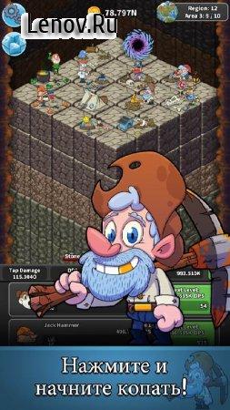 Tap Tap Dig - Idle Clicker Game v 1.8.5 (Mod Money)