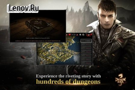 Dragon Raja Mobile v 1.14 (One Hit/God Mode)