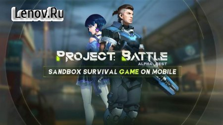 Project : Battle v 0.100.28 Мод (много денег)