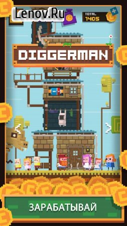 Diggerman - Arcade Gold Mining Simulator v 1.0.20 (Mod Money)