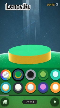Space Cone v 1.2.5 (Mod Money)