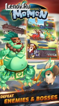MOMON: Mobile Monsters v 1.041 Мод (Automatic enemy dead after attacking you)