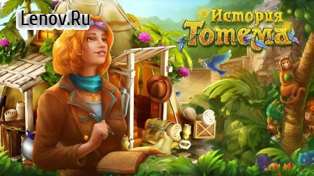 Totem Story Farm v 1.0.34.0 Мод (Prices in store 0 gem/coin)