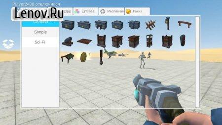 Ultimate Sandbox v 1.1.9 (God Mode/Infinite Ammo/No Reload & More)