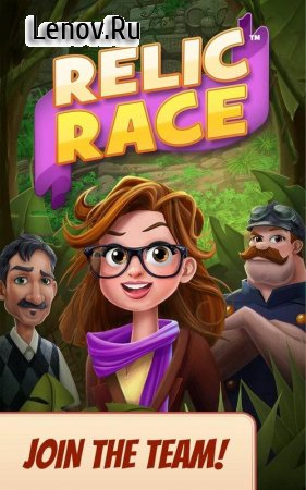Relic Race v 0.1.1 Мод (Unlimited Money/Lives)