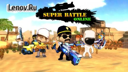 Super Battle Online - Battle Royale Game v 2.0.7.2 Мод (No Upgrade Cost/x2 Kill EXP/Gold)