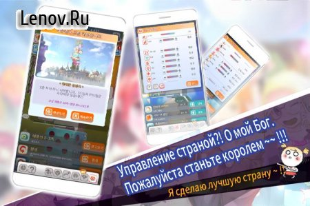 TOT - (Building : RPG with twin ghost girls) v 154 Мод (Free Shopping)