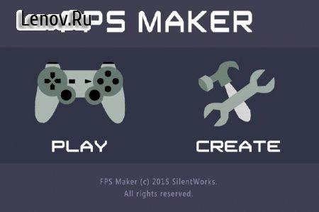 FPS Maker 3D v 1.0.25 Мод (полная версия)