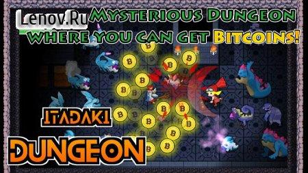 Itadaki Dungeon v 1.0.25 Мод (Double BitCoin Droprate/High Damage & More)