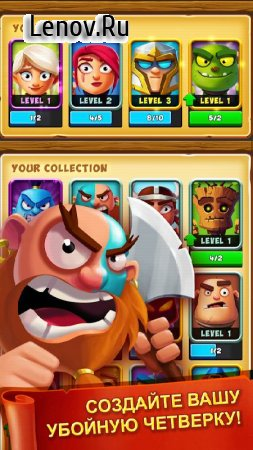 Smashing Four v 1.9.4 Mod (Open abilities from 1 level)
