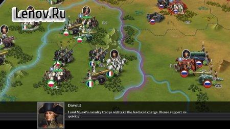 European War 6: 1804 v 1.2.0 Мод (Unlocked)