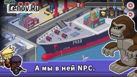 Death Coming v 1.1.4.611 Мод (Unlocked)