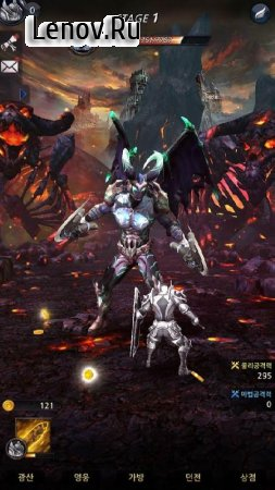 Gazua Heroes Saga - Online Idle RPG Game v 0.1.8.0910.13 Мод (Extreme Gold Harvest)