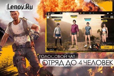 Garena Free Fire v 1.59.7 Мод (Mega Mod)