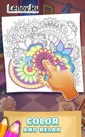 Coloring Book Blast - A Collapse & Color Game v 1.0.0 (Mod Money)