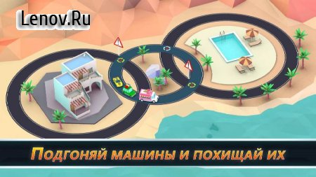 Round Ways v 1.022 (Mod Money)