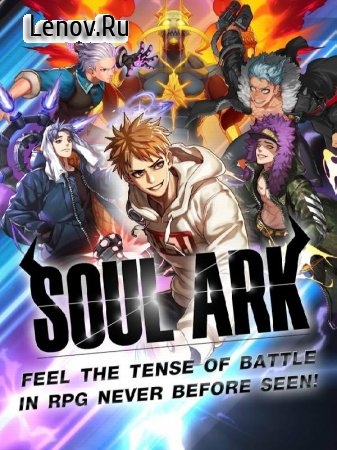 Soul Ark: Brave and Fate v 1.17 Мод (High Damage/Def/HP)