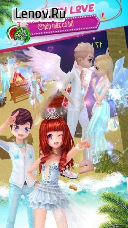 Au Love v 1.11.1112 Мод (Auto Per/Great/Good/Bad)