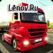 Truck Simulator 2018 : Europe v 1.2.9 (Mod Money)