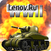 WW2 Battle Simulator v 1.7.0 (Mod Money)