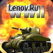 WW2 Battle Simulator v 1.5.1 (Mod Money)