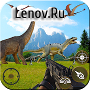 Deadly Dinosaur Hunter Revenge Fps Shooter Game 3D v 1.9 (Mod Money)