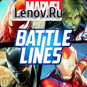 MARVEL Battle Lines v 2.12.1 Мод (много денег)
