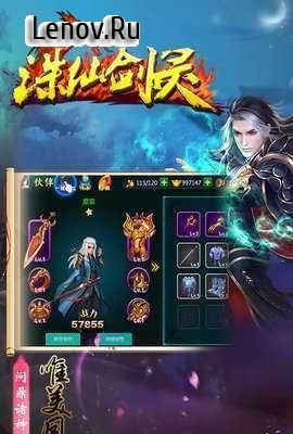 Swordsman v 1.0.0 (Mod Money & More)